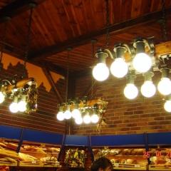 lampy-kute-l-120a